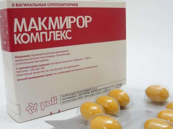 Инструкция по применению препарата Макмирор от паразитов и его аналоги