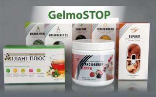 Инструкция по применению Гельмостопа от паразитов для взрослых и детей