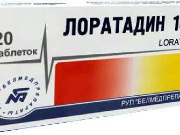 Инструкция по применению препарата Лоратадин, от чего он помогает