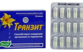«Транзит» Эвалар от паразитов: инструкция и отзывы