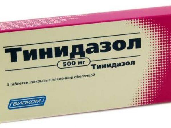 Инструкция по применению препарата Тинидазол при гельминтной инвазии