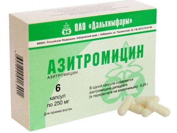 Инструкция по применению Азитромицина в капсулах, таблетках и свечах