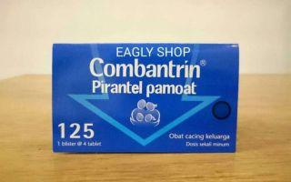 Инструкция по применению препарата Комбантрин от паразитов