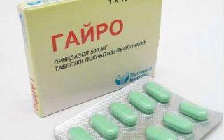 Инструкция по применению препарата Гайро, от чего лечит и как принимать