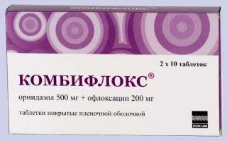 Инструкция по применению препарата Комбифлокс от паразитов