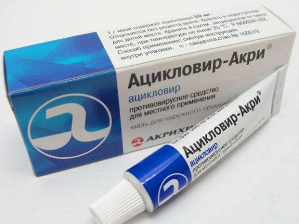 Инструкция по применению Ацикловира Акрихина таблеток и мази