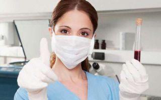 Как сдавать анализ крови на описторхоз, его расшифровка