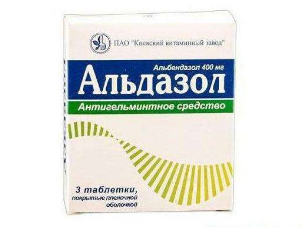 Инструкция по применению Альдазола от гельминтоза