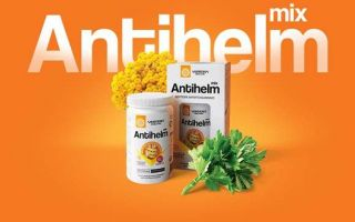 Состав и инструкция по применению препарата Аntihelm плюс от паразитов