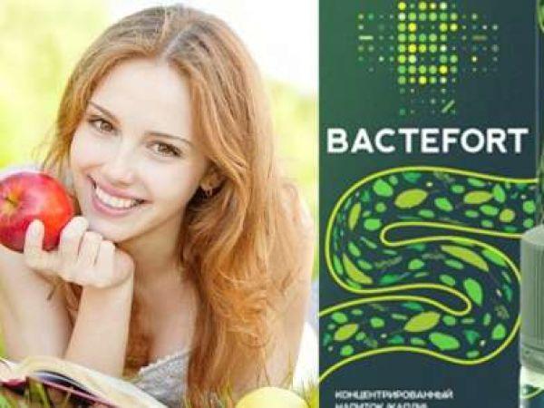 Отзывы о препарате Bactefort в контексте избавления от глистной инвазии