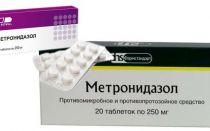 От чего назначают Метронидазол и как правильно принимать препарат от паразитов