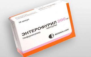 Инструкция по применению препарата Энтерофурил от паразитов и глистов