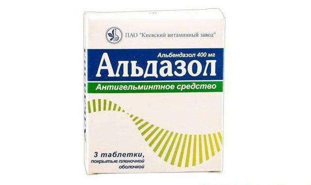Альдазол препарат