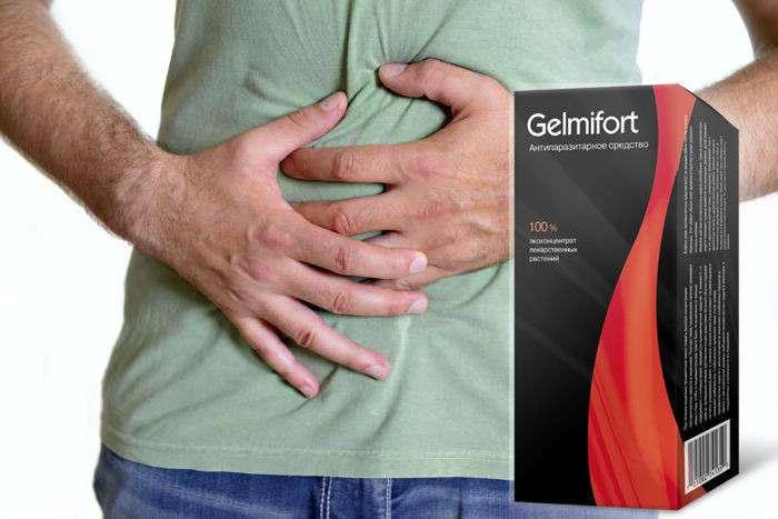 препарат гельмифорт