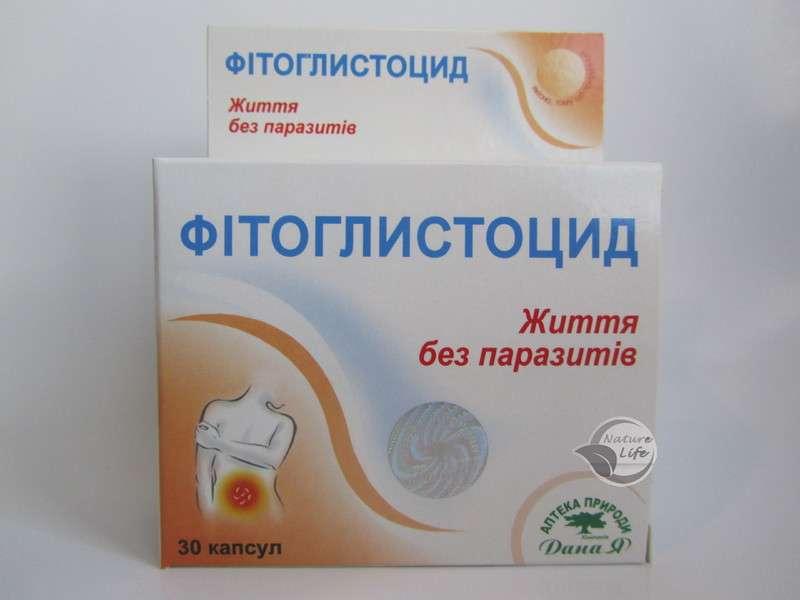 препарат фитоглистоцид