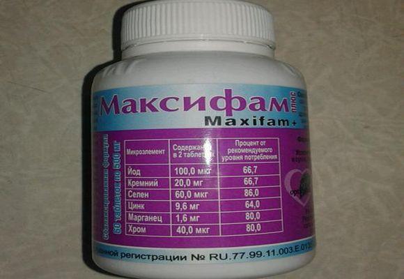 препарат максифам