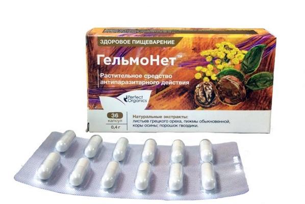 таблетки Гельмонет