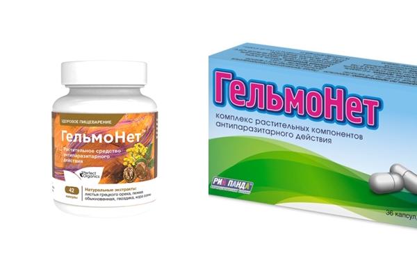 виды препарата Гельмонет