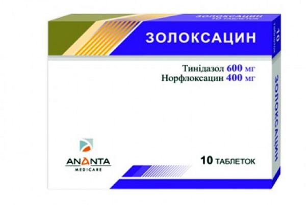 Золоксацин