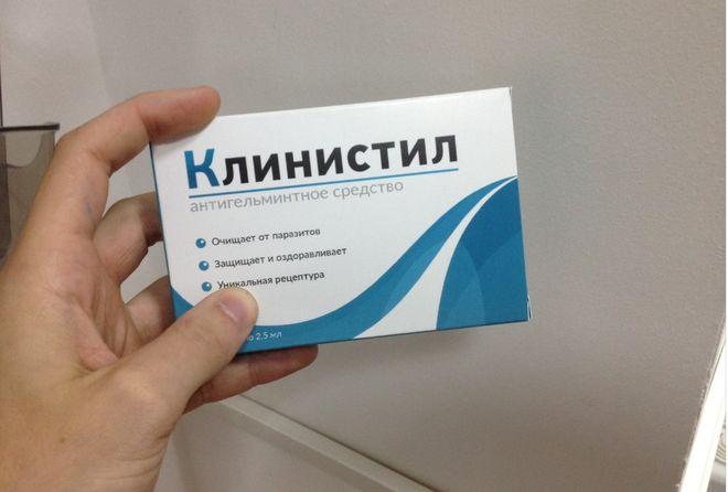 «Клинистил» - средство от паразитов