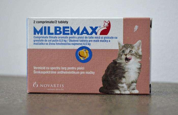 Мильбемакс таблетки