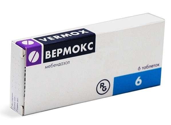 вермокс таблетки