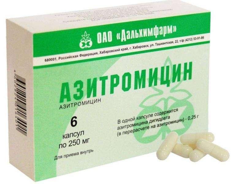 таблетки антибиотик