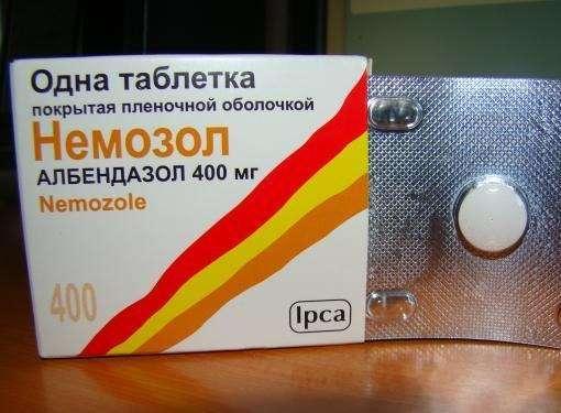 лекарство немозол