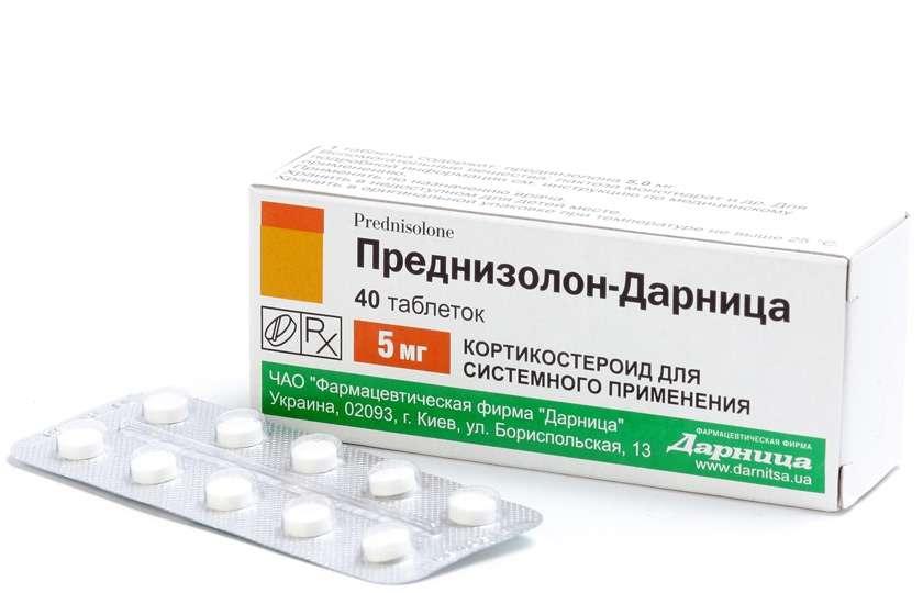 преднизалон в таблетках