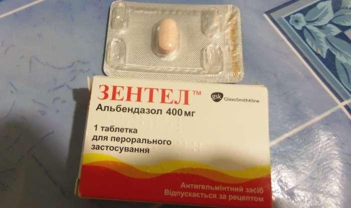 препарат зентел