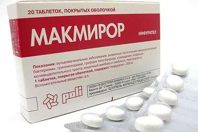 лекарство макмирор