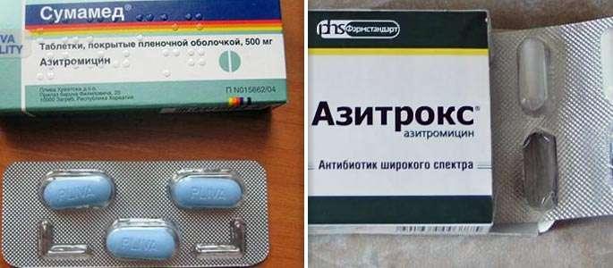 азитрокс препарат аналог