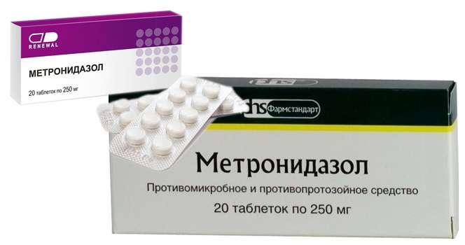таблетки метронидазол