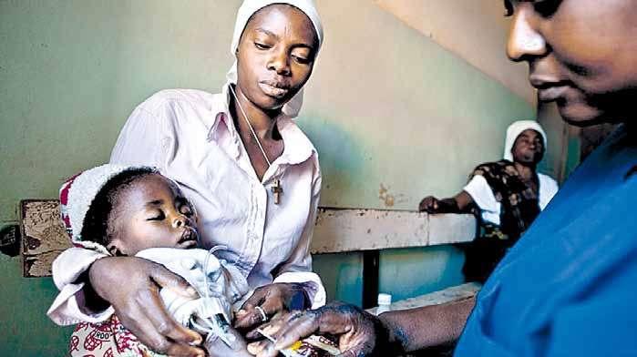 малярия вакцина