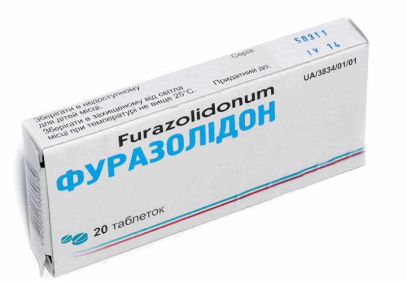препарат фурализадон