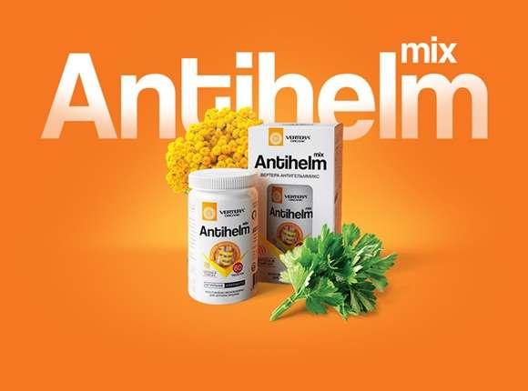 внешний вид препарат антигельм