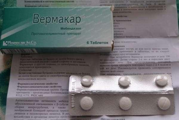 вермакар таблетки