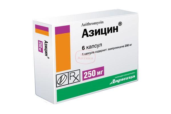 препарат азицин