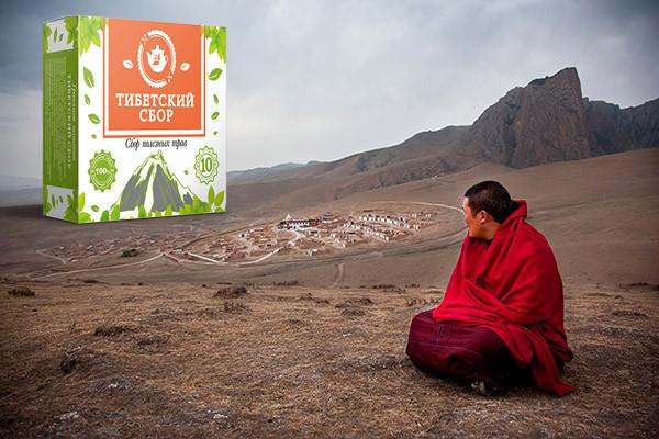 упаковка тибетского сбора