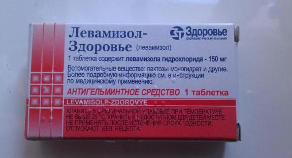препарат левамизол