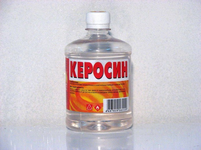 средство Керосин