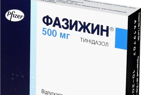 упаковка препарата фазижин
